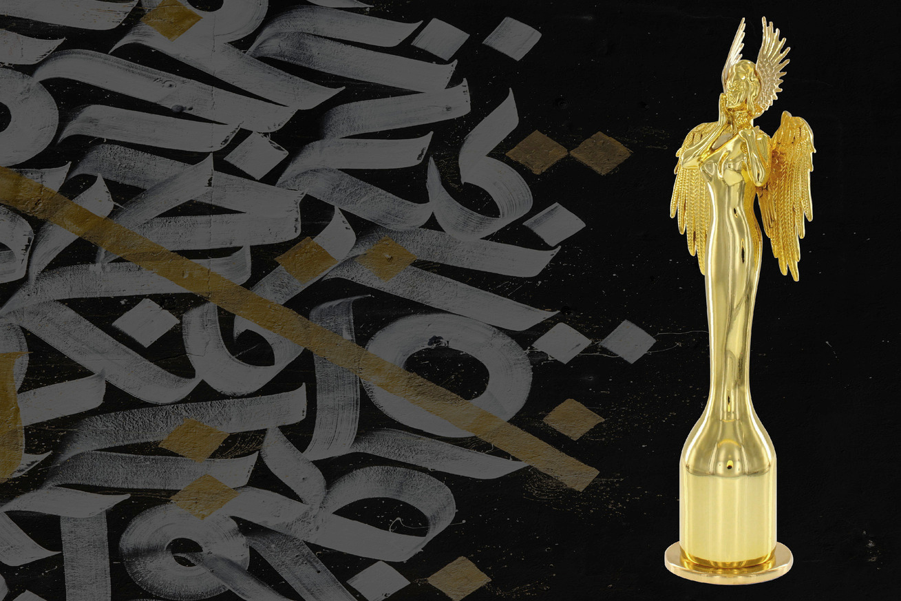 The new Muse Creative Award trophy, a gold winged figure with headdress on abstract background